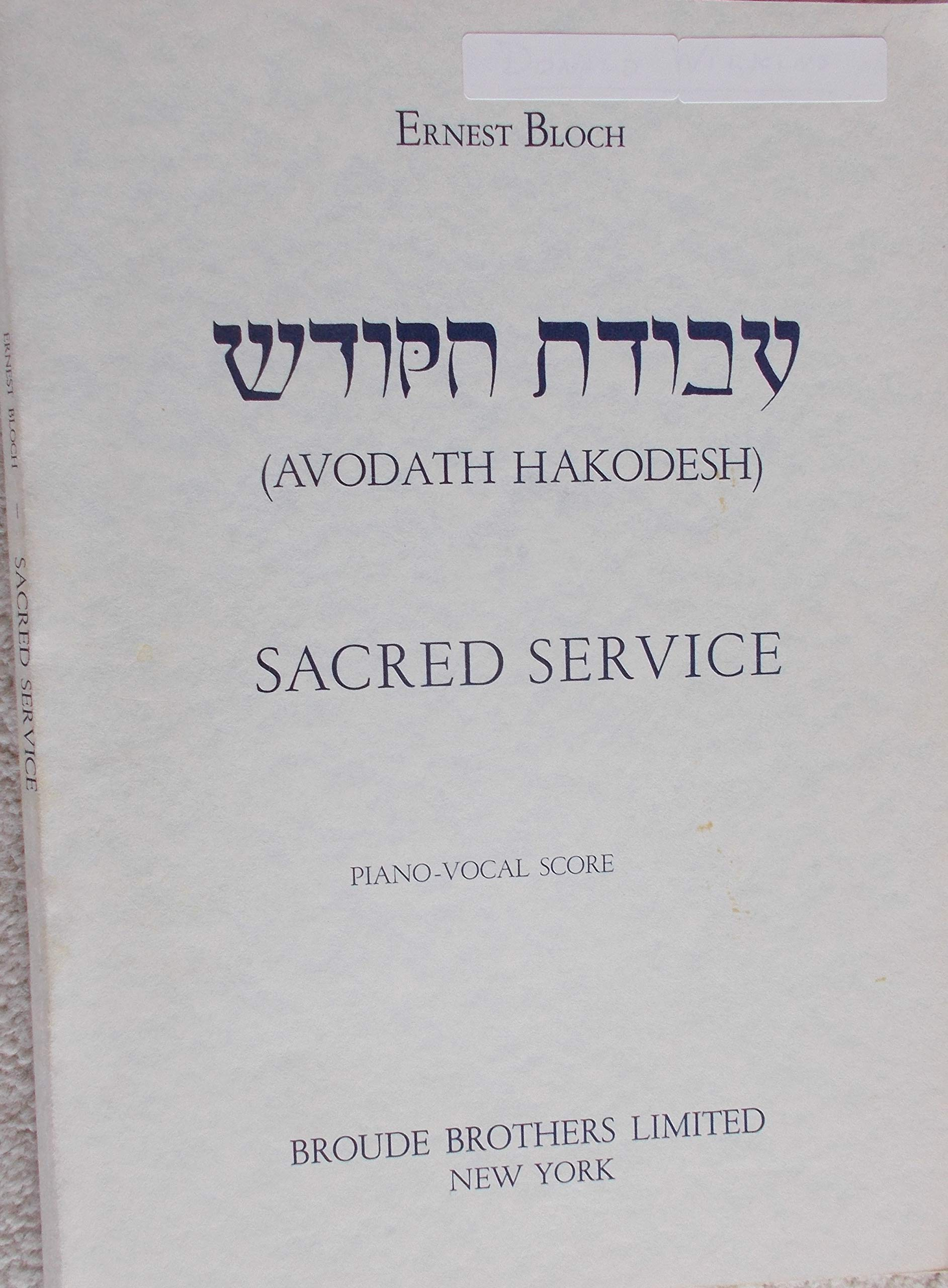 Sacred Service (Avodath Hakodesh). Piano Vocal Score SATB: Ernest Bloch, David Stevens: Amazon.com: Books