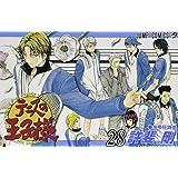 テニスの王子様 28 (ジャンプコミックス)