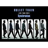 【Amazon.co.jp限定】超特急 LIVE TOUR 2016 Synchronism (初回生産完全限定盤)(B2サイズポスター[グループ絵柄]付き) [Blu-ray]