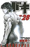 バキ(28) (少年チャンピオン・コミックス)