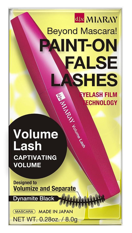 Amazon.com   d.j.v. MIARAY Volume Lash   Beauty 1de26e5bf1