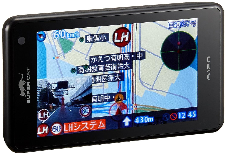 ユピテル フルマップレーダー探知機 A120 GPSデータ13万6千件以上 小型オービスレーダー波受信 OBD2接続 GPS/一体型/フルマップ表示/リモコン付属 B06WV79YHN