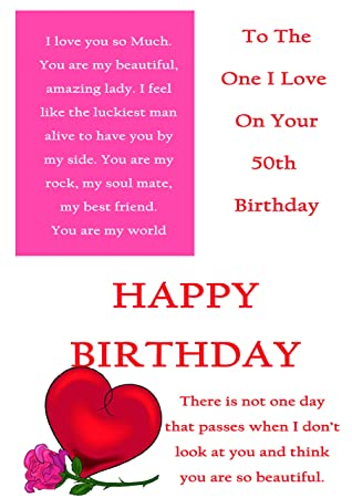 One I Love 50th Birthday Card With Removable Laminate F