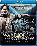 Warriors of the Rainbow: Seediq Bale [Blu-ray] [Import]