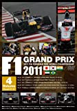 F1 Grand Prix 2011Vol.4  Round. 15-19 [DVD]