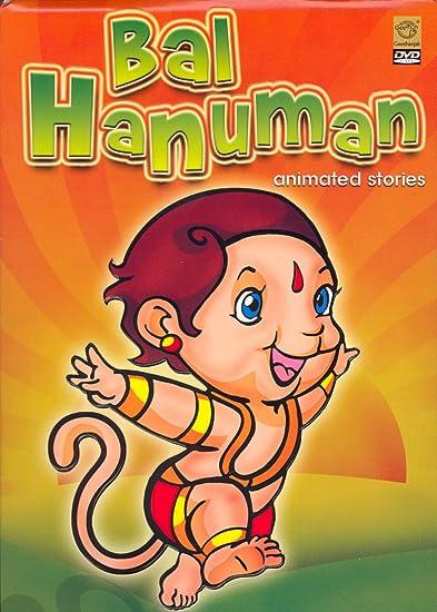 Amazon Com Bal Hanuman Animated Stories Dvd Indian Hanumaan God