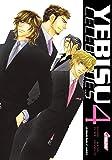 Yebisu Celebrities Vol.4