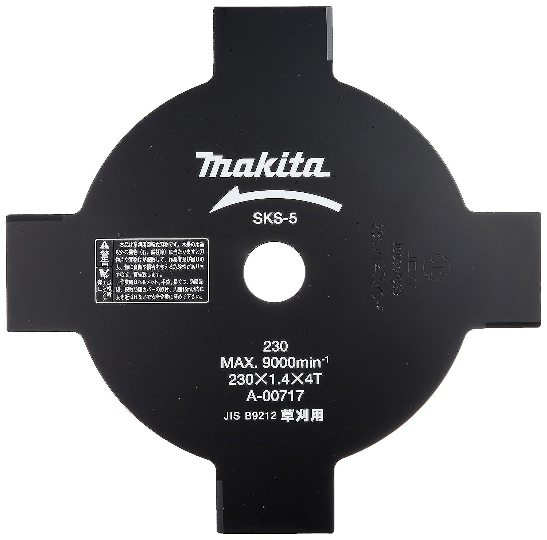 マキタ 刈払機用・草刈り機用 チップソー 4枚刃 A-00717