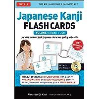 Japanese Kanji Flash Cards Kit Volume 1: Kanji 1-200: JLPT Elementary Level