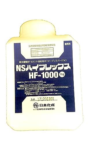 Amazon.co.jp: 日本化成 NSハイ...