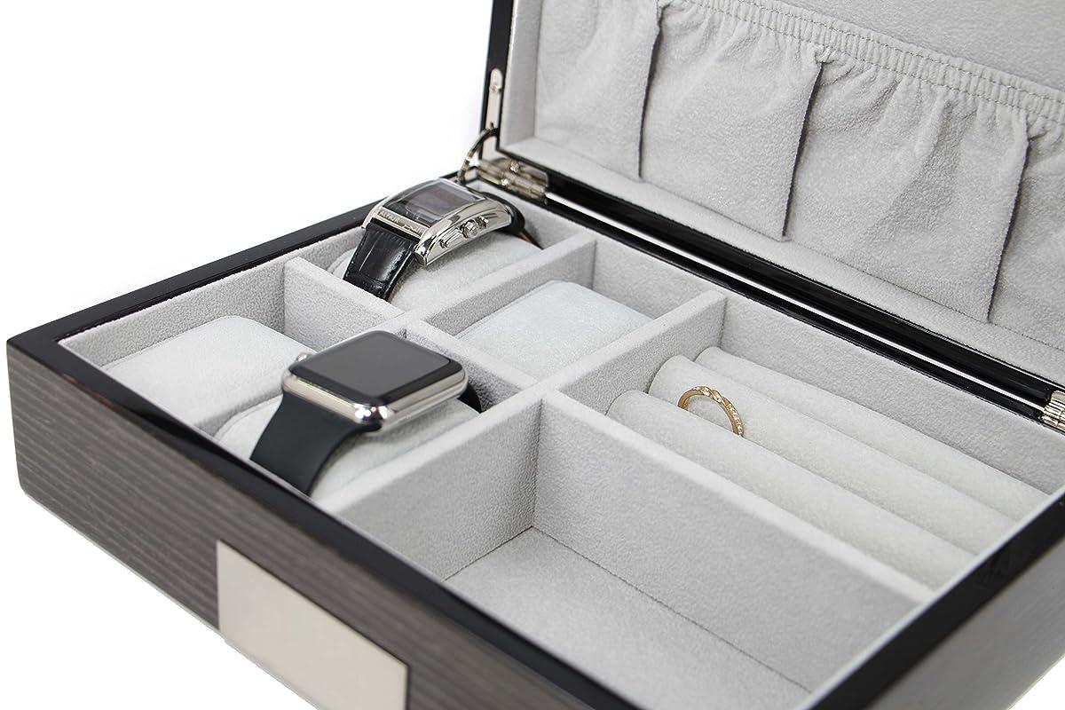 Executive High class Cufflink Case & Ring Storage Organizer Mens Jewelry Box Gift (Ebony)