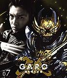 牙狼 [GARO]~闇を照らす者~ vol.7 [Blu-ray]