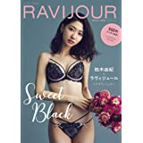 RAVIJOUR CATALOG WINTER 2018