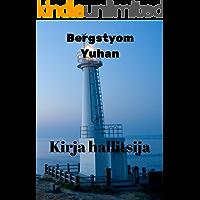 Kirja hallitsija (Finnish Edition)