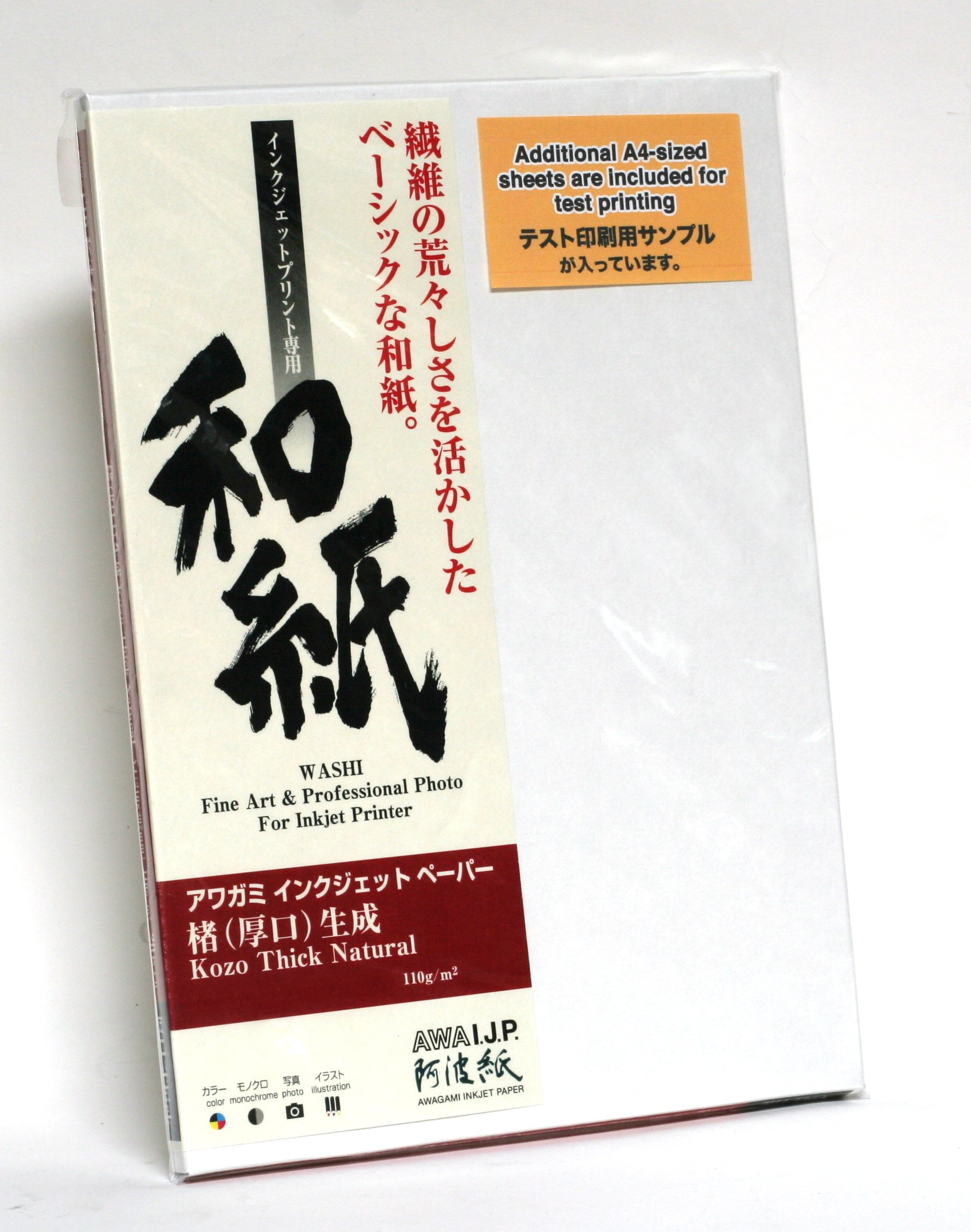 Awagami Kozo Thick Natural Fine Art Inkjet Paper, 110gsm A4 (8.27'' x 11.69'') 20 Sheets by Awagami
