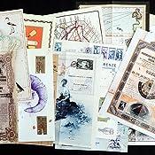 A Puzzle Dubious Documents
