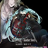 Sang -Another Story- (通常盤)