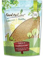 Fenugreek Seeds by Food to Live (Methi, Kosher) - 2.5 Pounds