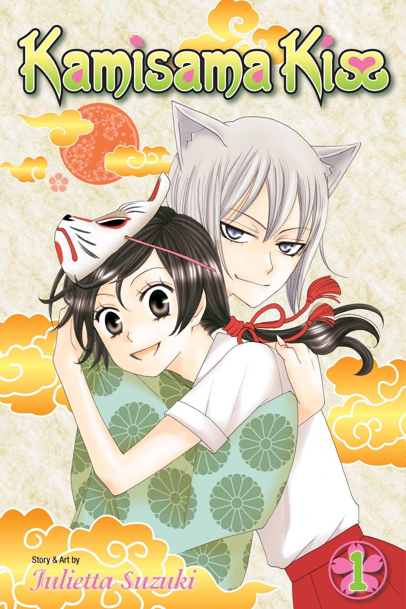 Image result for kamisama kiss vol 1