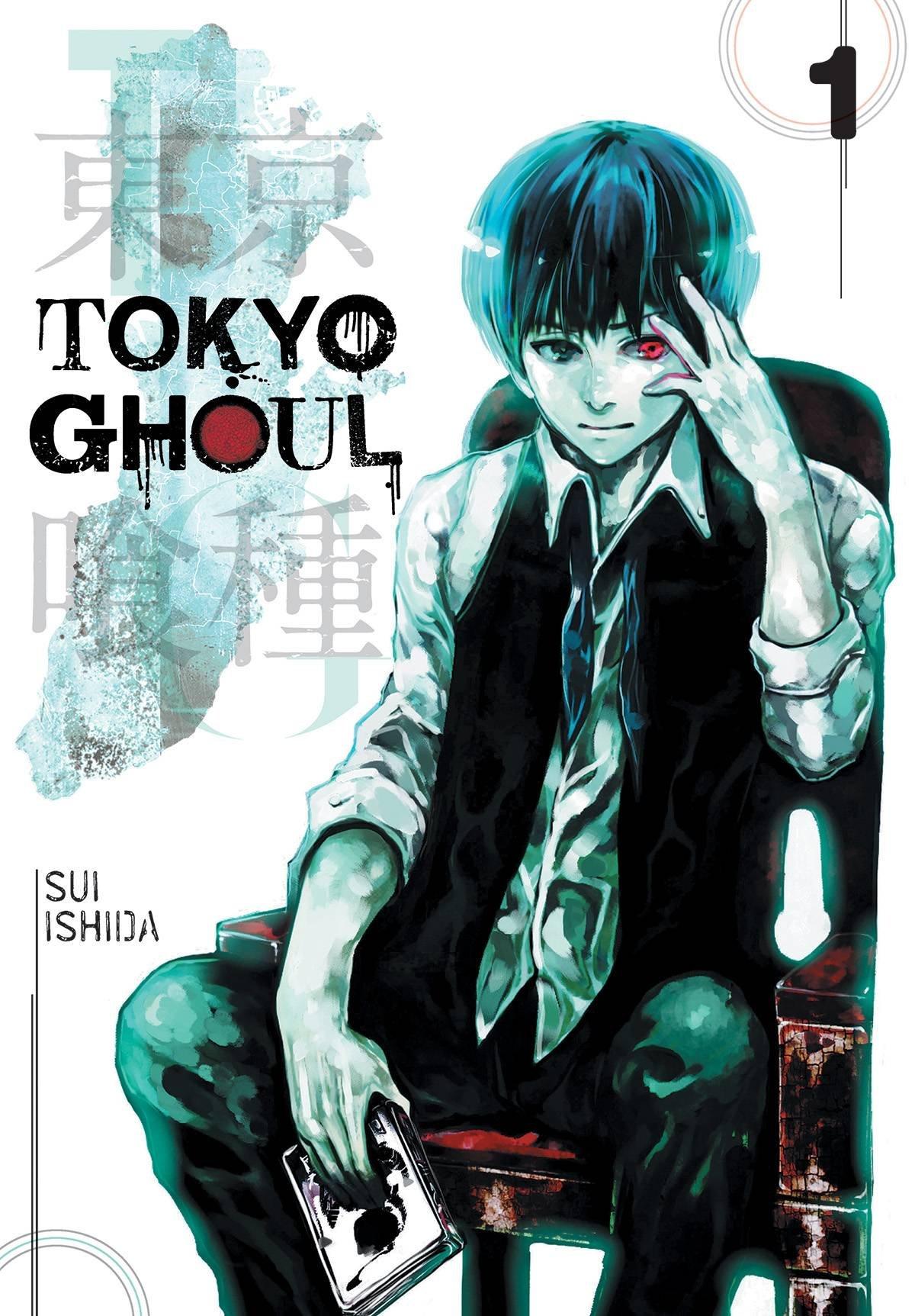 Tokyo Ghoul Vol 1 Sui Ishida 0787721859499 Amazon Books