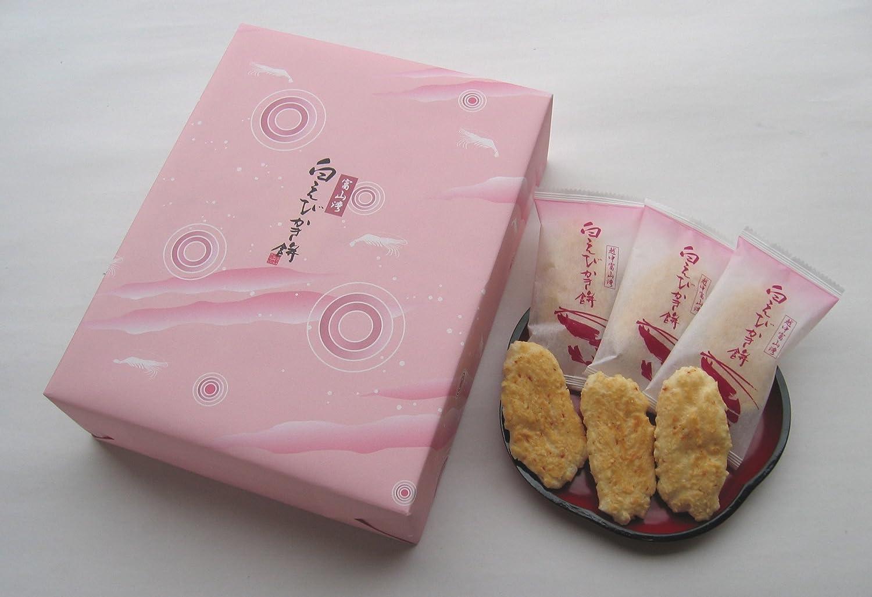 白 えび かき餅 白えびかき餅 御菓蔵 南砺市推奨土産品