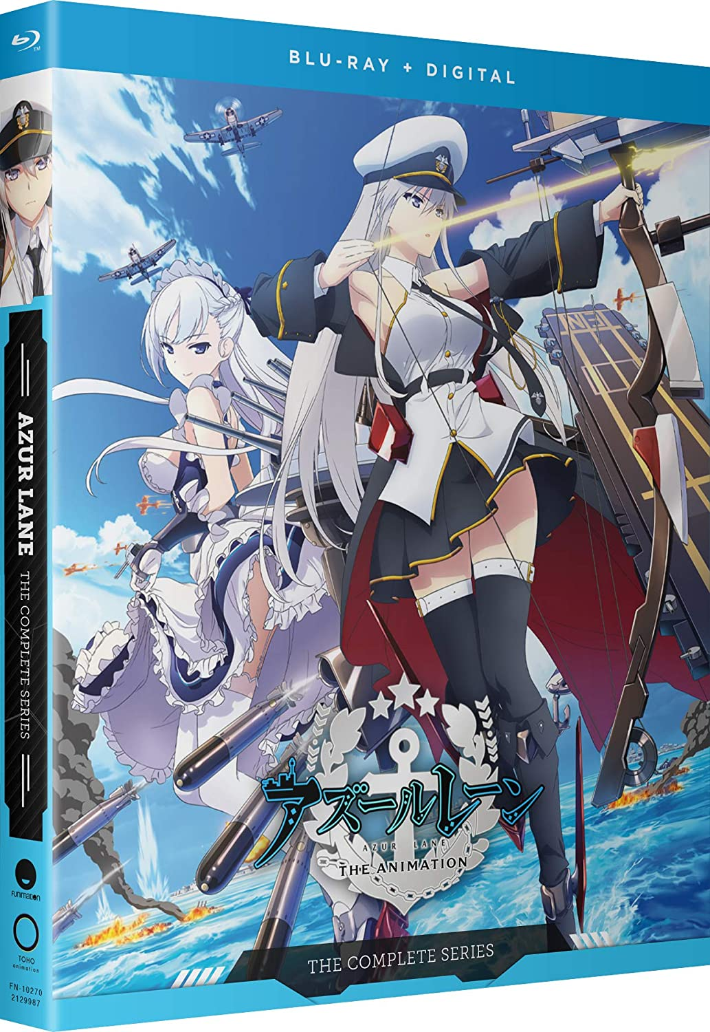Azur Lane Blu-ray