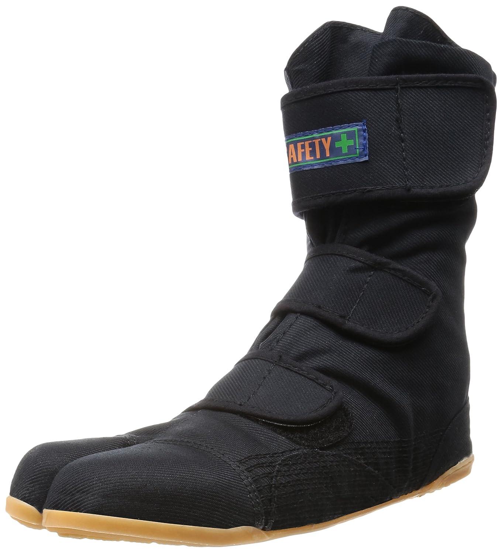 MARUGO Magic Safety Japanische Tabi Sicherheits-Schuhe Schwarz/Navy mit Plastikschutz (Klettverschluss) Schwarz