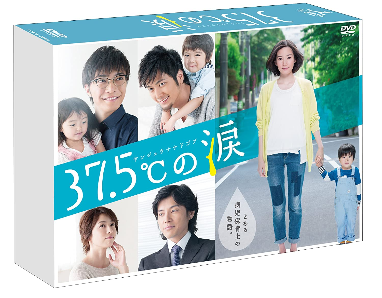 37.5℃の涙 DVD-BOX B0152WO3Y4