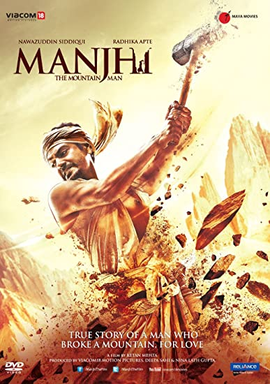 Amazon in: Buy Manjhi: The Mountain Man DVD, Blu-ray Online at Best