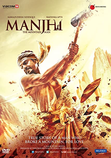 manjhi the mountain man hindi movie free download