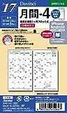レイメイ藤井 ダヴィンチ 手帳用リフィル 2017 12月始まり マンスリー ポケット DPR1742