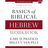 Basics Of Biblical Hebrew Workbook [Third Edition]
