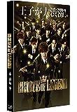 ドラマ「PRINCE OF LEGEND」前編 [DVD]