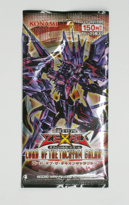 80 x A4 Menus Purple Heart Confetti Personalised Wedding Menu Cards