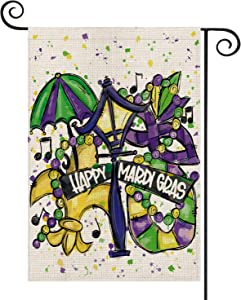 AVOIN Happy Mardi Gras Masquerade Mask Fleur de Lis Umbrella Garden Flag Vertical Double Sized, Holiday Party Mardi Gras Bead Lamp Yard Outdoor Decoration 12.5 x 18 Inch