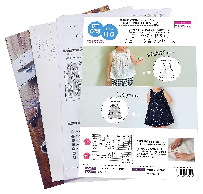 8b1369e1a05b6 Amazon.co.jp