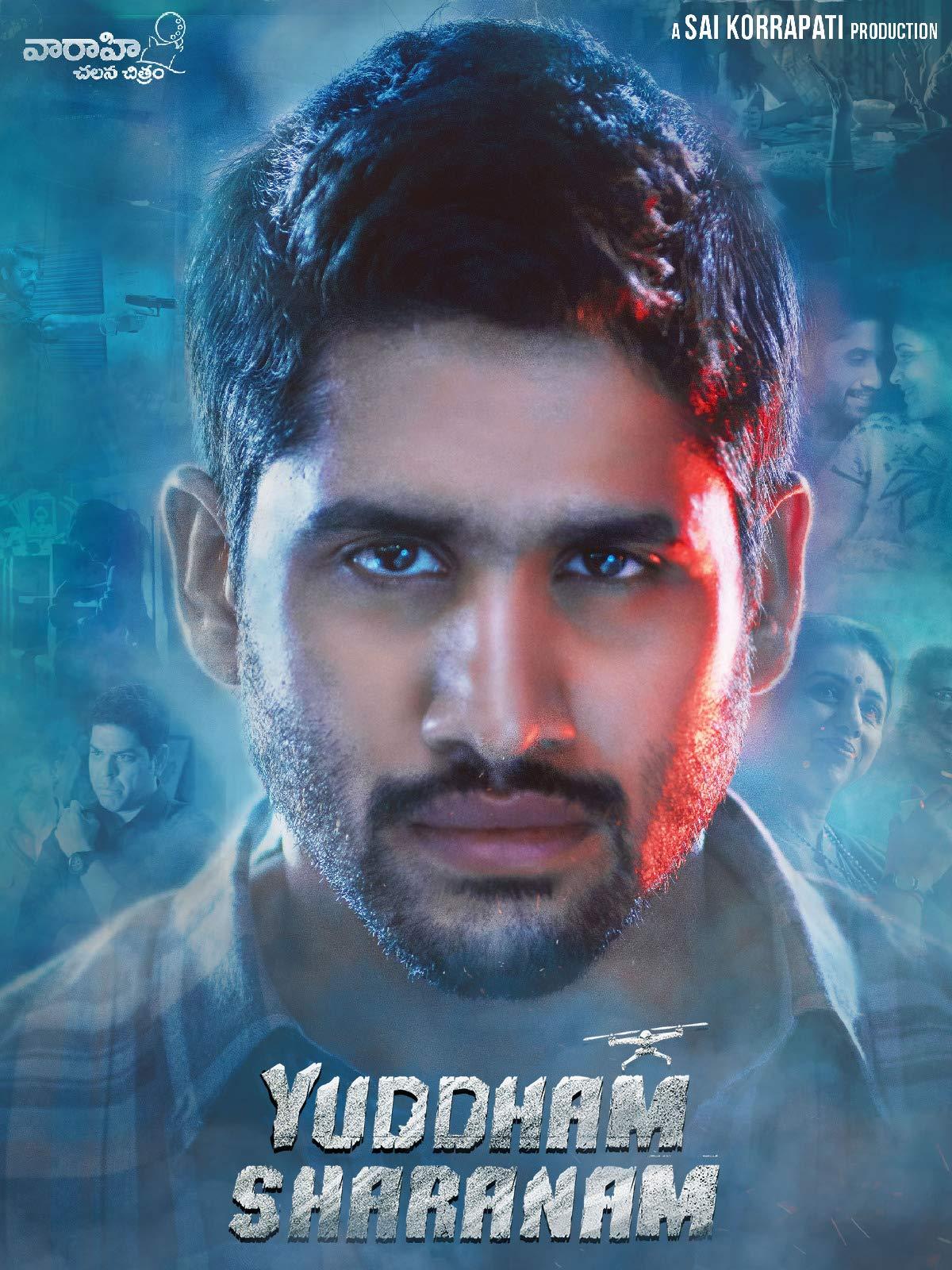 Yuddham Sharanam (2017) Telugu