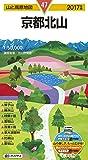山と高原地図 京都北山 2017 (登山地図 | マップル)