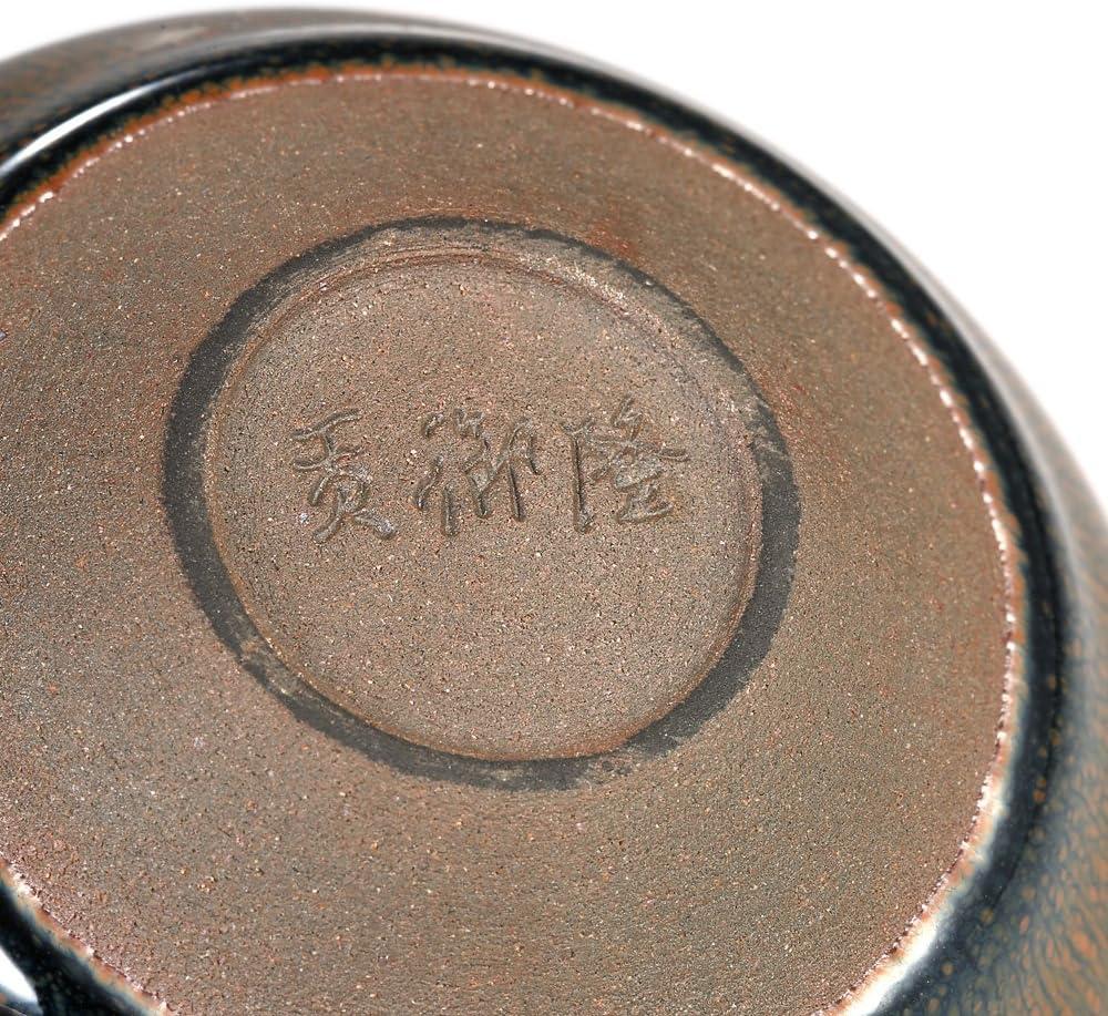 Weehey Chinesische Kungfu Teetasse Hares Fell Temmoku Jianzhan Teetasse Mini Teeschale Tenmoku Teetasse Chinesische National Kunst und Kunsthandwerk Chawan aus chinesischen Vintage Style