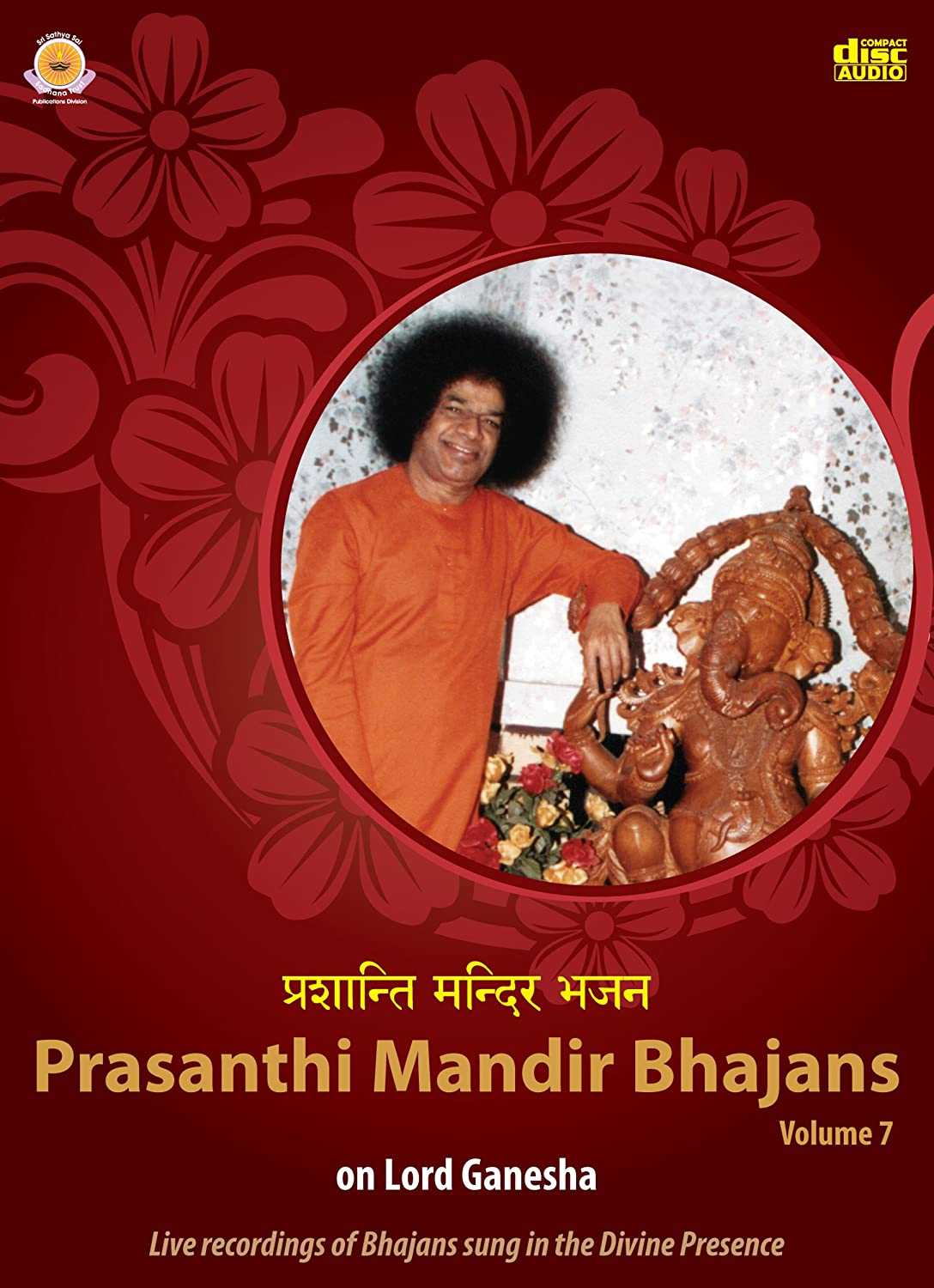Sai Students - Prasanthi Mandir Bhajans - Volume 7 - Amazon com Music