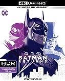 バットマン リターンズ 4K ULTRA HD&HD デジタル・リマスター ブルーレイ(2枚組) [Blu-ray]
