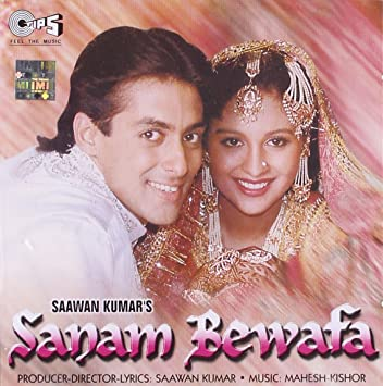 sanam bewafa full movie hd 1080p download