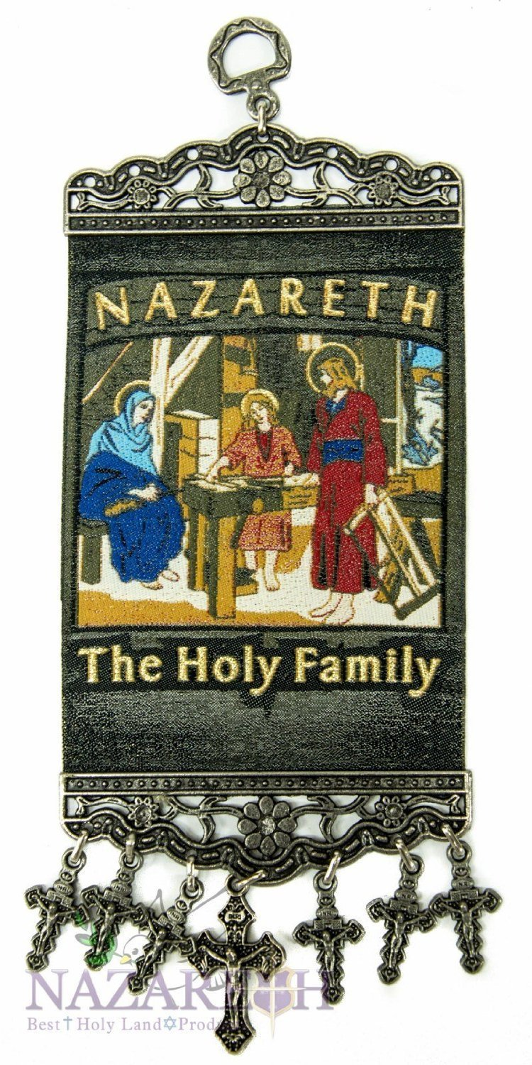 The Holy Family Christian 10.6'' Wall hang Tapestry Icon Jerusalem Textile banner by Holy Land Gifts