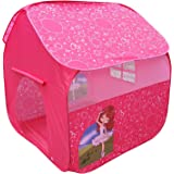 PIGLOO Pop Up Play House Tent for Kids Ages 3+ Years, Large, 125 x 125 x 140 cm, 1 Piece