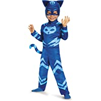 S.A Boys Girls Classic PJ Masks Blue Catboy TV Book Film Cartoon Character Carnival Party Fancy Dress Costume Outfit…