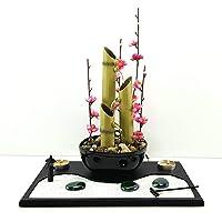 Bonseki® Giardino zen con Fontana da interno Nero, linea Basic Garden 30 x 20 x 18 cm, con Candele e mini Lanterna Giapponese. Personalizzabile. Scopri le opzioni.
