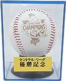 広島東洋カープ V7記念サインボール 768000000