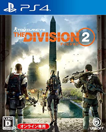 Amazon   ディビジョン2 - PS4   ゲームソフト