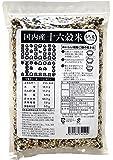 国内産 もち麦入り十六穀米 500g