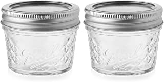 product image for Ball Quilted Crystal Jelly Jars with Lids and Bands, 4-Ounce, Clear (2-Pack)